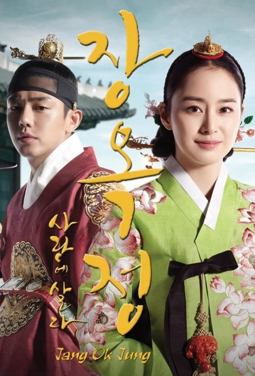 Jang Ok Jung Living by Love (2013)